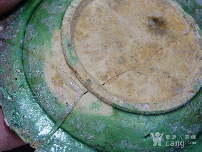 明代绿釉高浮雕莲花边盘图4