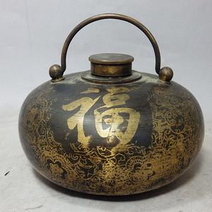 清代铜制福字花卉纹暖手炉