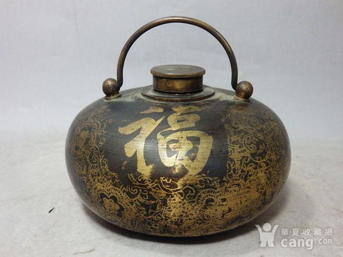 清代铜制福字花卉纹暖手炉图1