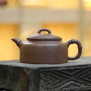 《竹段井栏》付清华 作者认证 宜兴名家紫砂壶