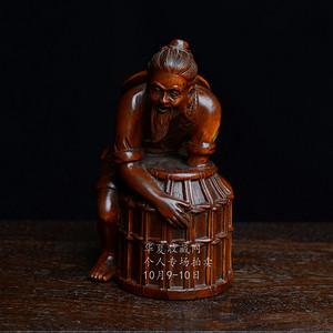 雅玩鉴赏       黄杨木渔翁 造型优美 文案美器