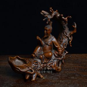 品味文玩       黄杨木 仙人乘槎  造型优雅  183 细腻精致