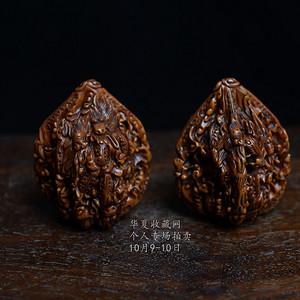 稀世珍玩      文玩 精雕九龙纹核桃 刀法细腻 包浆熟红