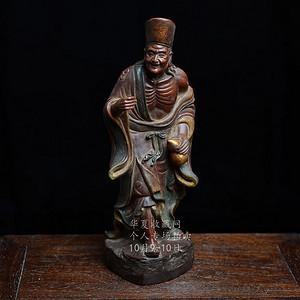 珍藏 寿山石彩绘 济公立像