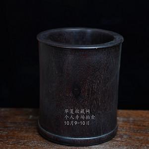 素雅 红木 素面笔筒
