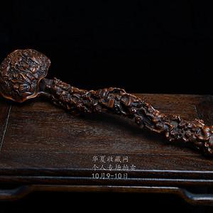 黄杨木浮雕龙纹十八罗汉 如意 摆件