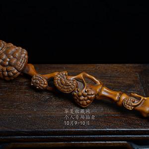 黄杨木随型镂空雕 灵芝如意 摆件