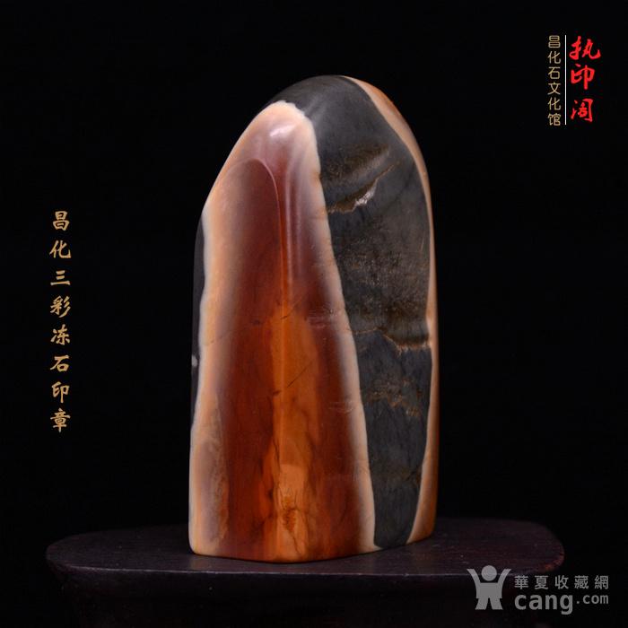 冲人气 昌化三彩冻石印章图2