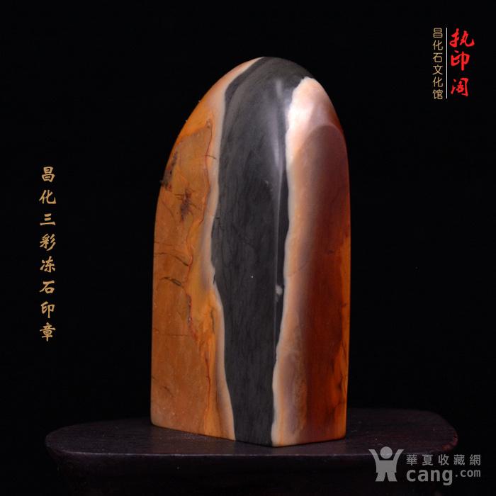 冲人气 昌化三彩冻石印章图4