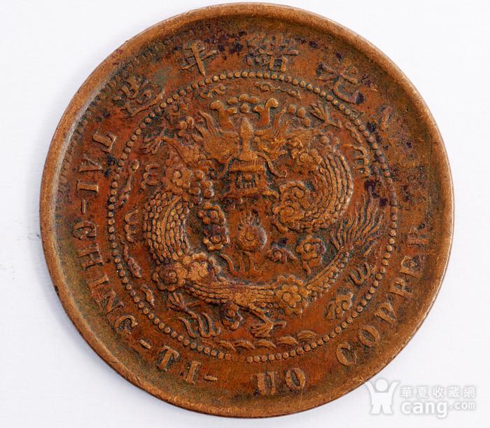 清鄂湖北户部铜钱币十文NGC评级  H475图4