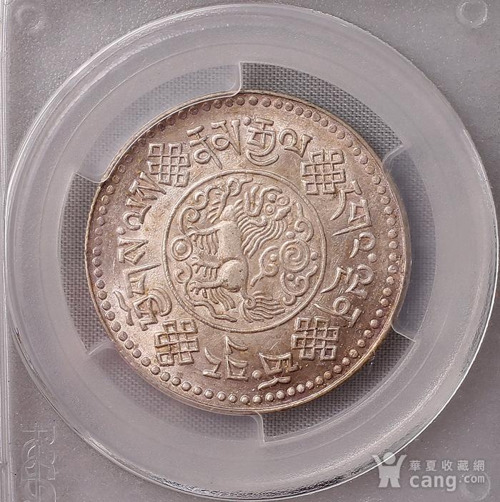 西藏银币桑松果木NGC认证 MS61图2