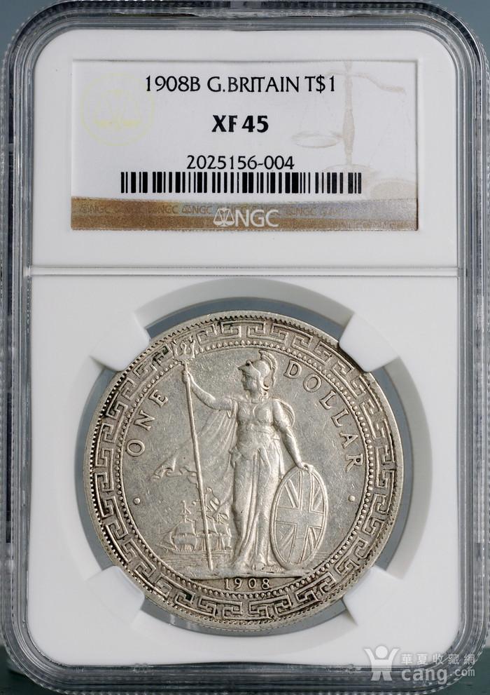 美品银币占洋一枚 D6 NGC 认证图1