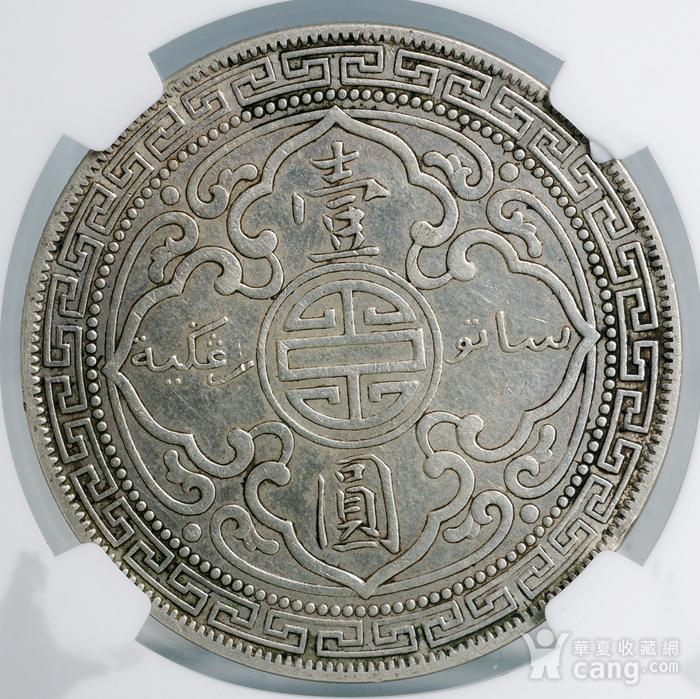 美品银币占洋一枚 D6 NGC 认证图3