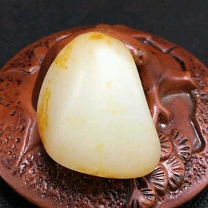 26.9克和田黄沁籽料原石