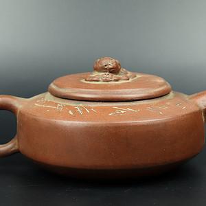 早期收藏的欧洲回流紫砂扁壶