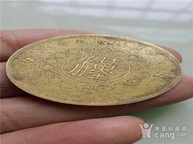 汉字合面铜元图7