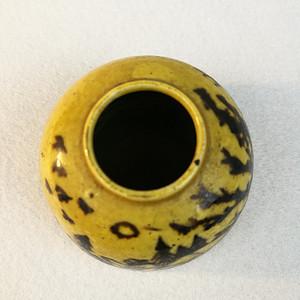 联盟 清代风景人物纹黄釉水盂