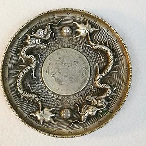 联盟 民国龙纹镶嵌银盘