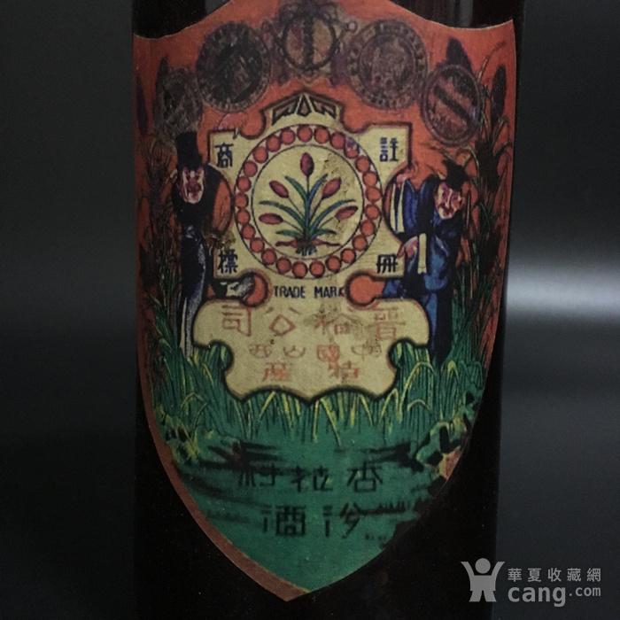 汾酒一瓶图2