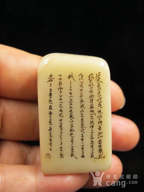 文房推荐 名家老工老料结晶性芙蓉冻石印章5850图5
