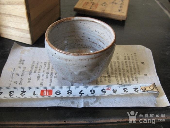 明清瓷杂0元拍  日本原盒名家柴烧茶杯图9