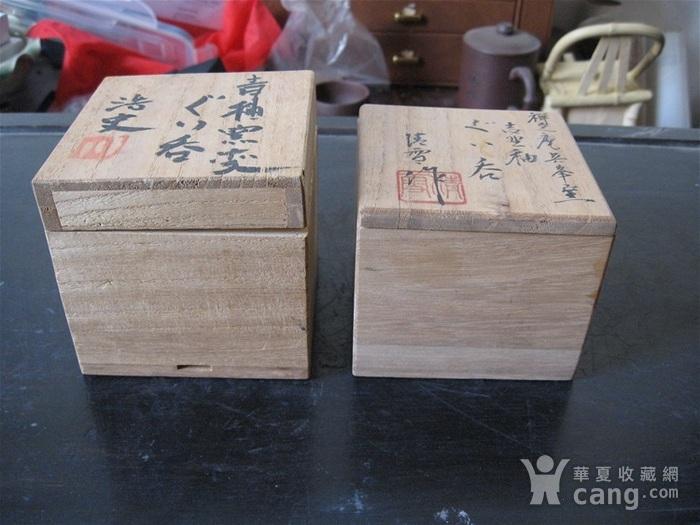 明清瓷杂0元拍  日本原盒名家柴烧茶杯图1