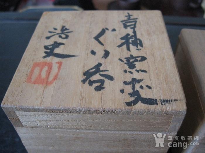 明清瓷杂0元拍  日本原盒名家柴烧茶杯图7