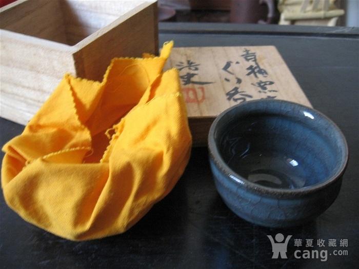 明清瓷杂0元拍  日本原盒名家柴烧茶杯图5