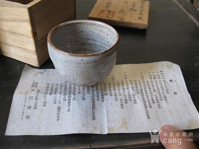 明清瓷杂0元拍  日本原盒名家柴烧茶杯图2