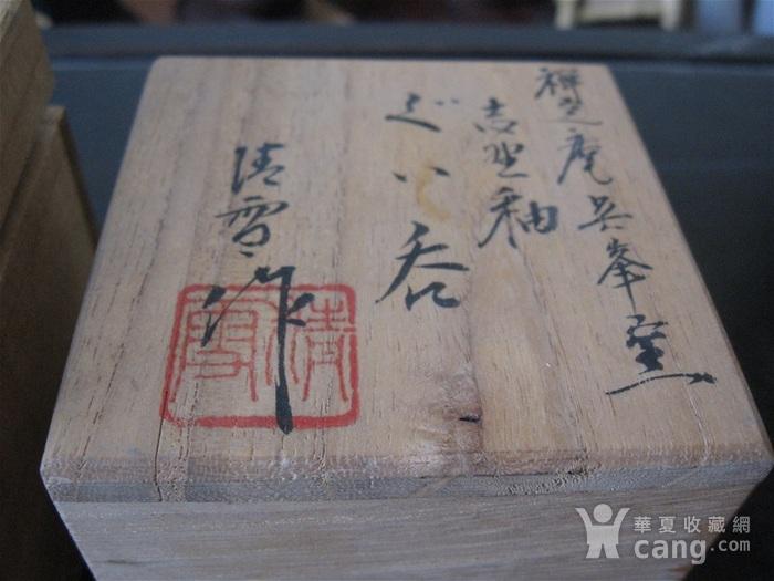 明清瓷杂0元拍  日本原盒名家柴烧茶杯图8
