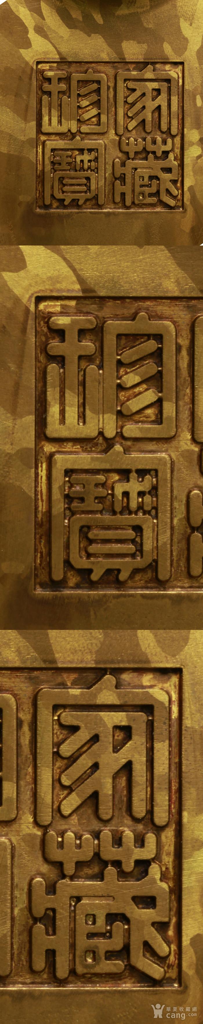 斑金铜三足 鬲式香炉图9
