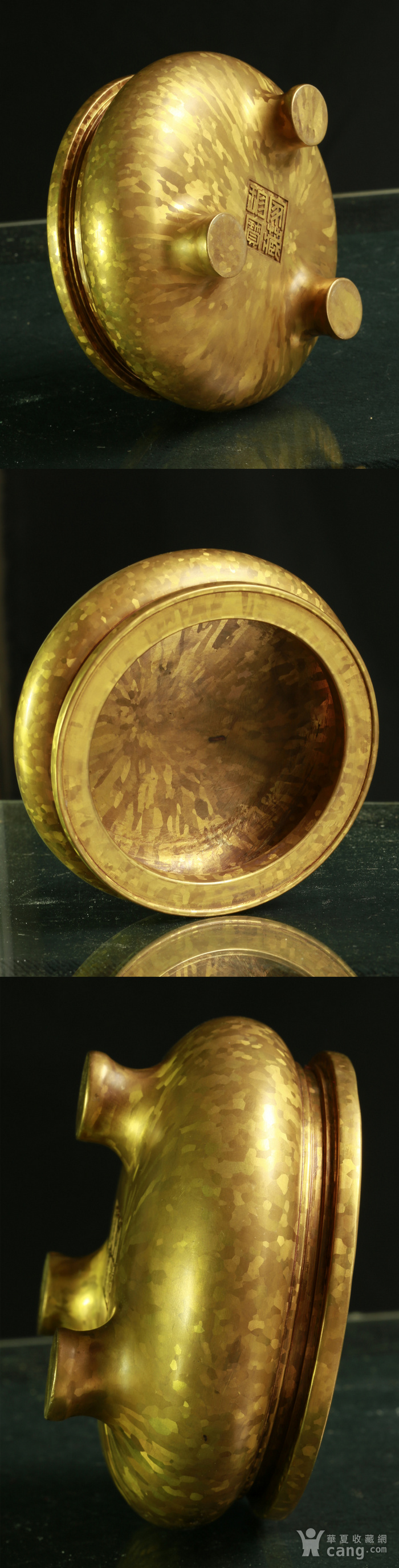 斑金铜三足 鬲式香炉图10