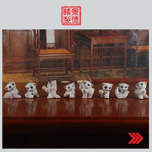景德镇文革瓷器 老厂货瓷 精品收藏 珍珠釉《八猫》一套