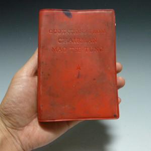 红色收藏  全英文版*语录