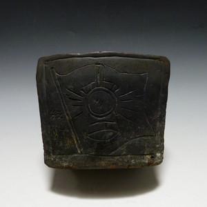 红色收藏 文革期砖雕筷子筒