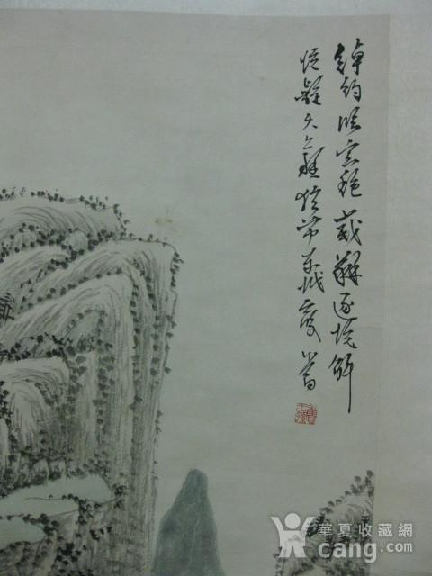 老山水画。蒲儒款的作品。画心124 49厘米图10