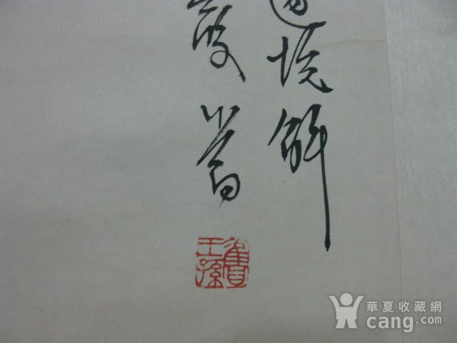 老山水画。蒲儒款的作品。画心124 49厘米图11