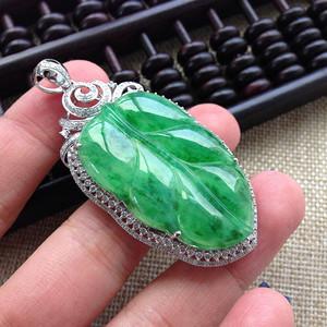 天然A货翡翠18K金冰种阳绿叶子钻石吊坠2104