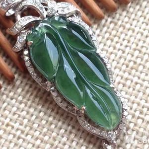 天然A货翡翠18K金钻石冰种浓绿树叶子玉坠844