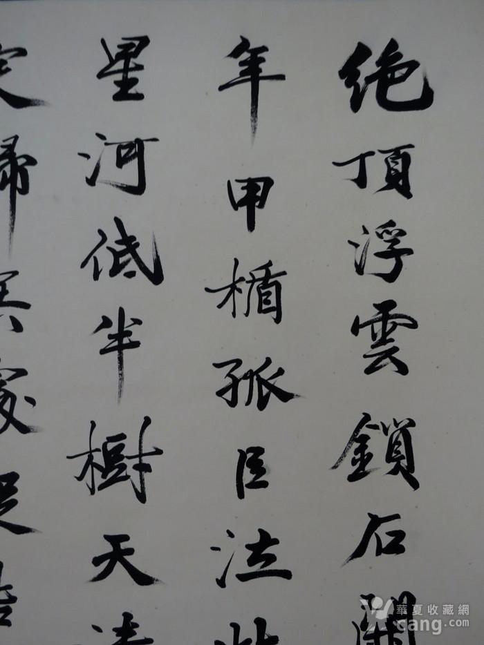 名家吴湖帆款包老保真手写行书老立轴一幅!图3
