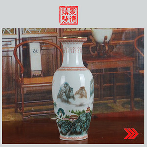 景德镇文革老厂货瓷 全手工彩绘山水风景图描金花篮瓶