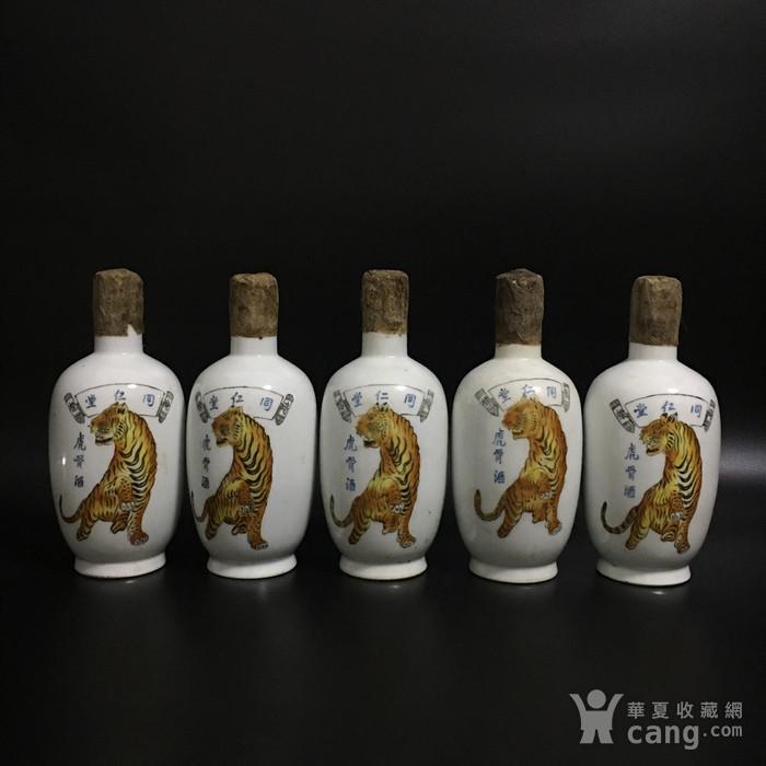 同仁堂*酒5瓶图1