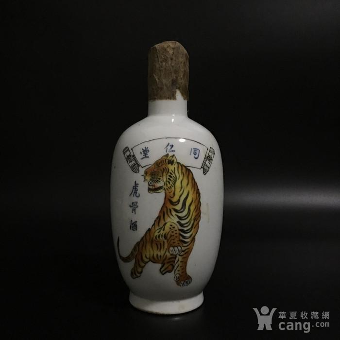 同仁堂*酒5瓶图2