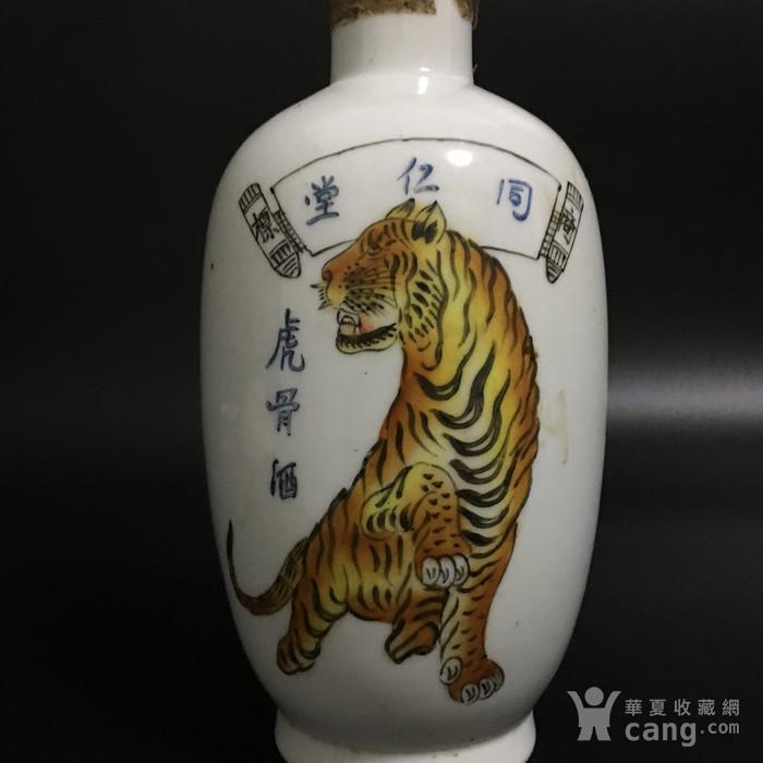 同仁堂*酒5瓶图3