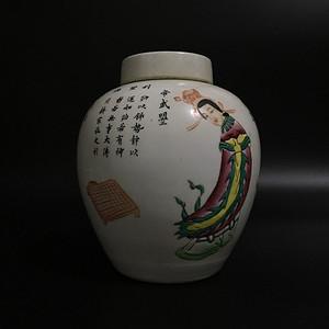 五彩人物 茶叶罐