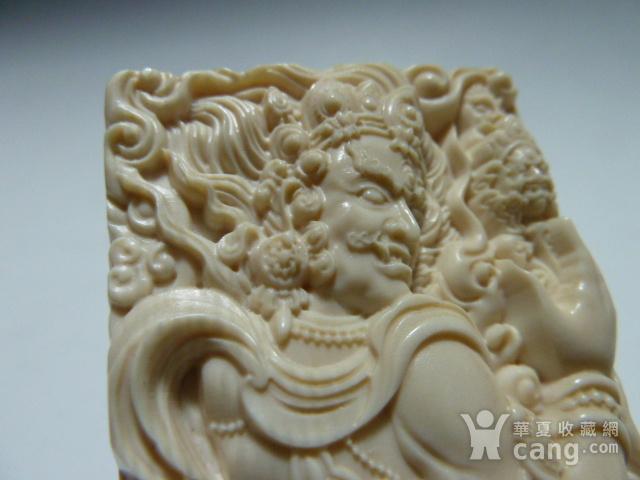 天然材质雕刻图5
