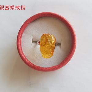 925银蜜蜡戒指 8
