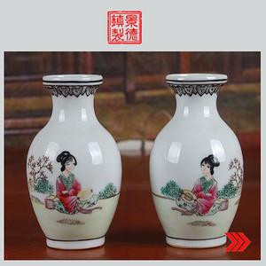 景德镇文革老厂货瓷 精品收藏 全手工彩绘仕女图赏瓶一对