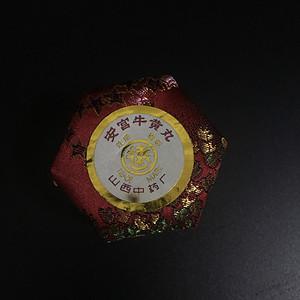 安宫牛黄丸