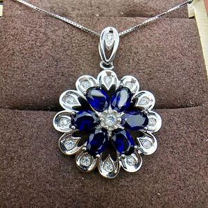 天然蓝宝石吊坠